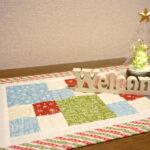 4パッチでつくるクリスマスのテーブルマット/テーブルランナー(moda/the Cookie Exchange)